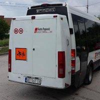 prevoz-putnika6